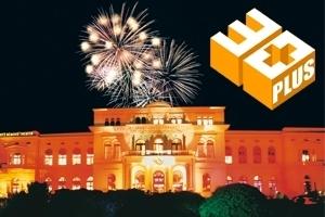 Silvesterpaket: 30 PLUS SILVESTERPARTY IM ZOO-GESELLSCHAFTSHAUS - EXKLUSIVES PARTY- & HOTELPAKET
