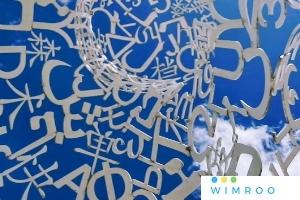 Interaktive LIVE-FÜHRUNG:  Die Geheimnisse des Campus Westend - Die Online-Führung